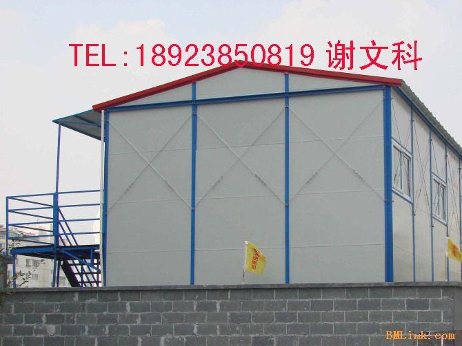 钢屋架厂房围墙
