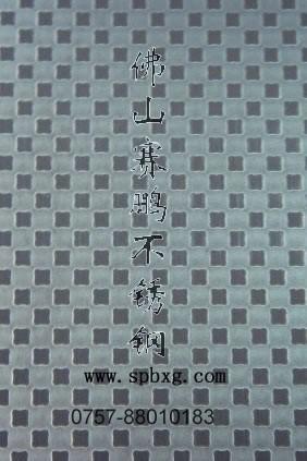 花纹不锈钢板/成型器专用不锈钢板/进口不锈钢板