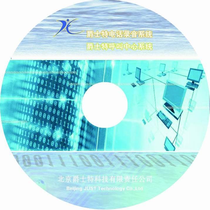 ...电话录音系统可广泛的应用于商业电话录音,电力调度录音,热线...