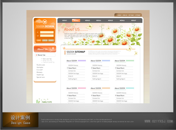 上海网站设计,网站制作,网页设计,网页制作配套图片