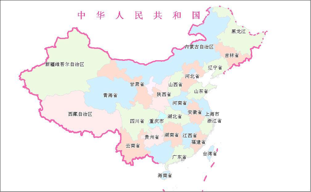电子地图 广州力擎网络科技有限公司