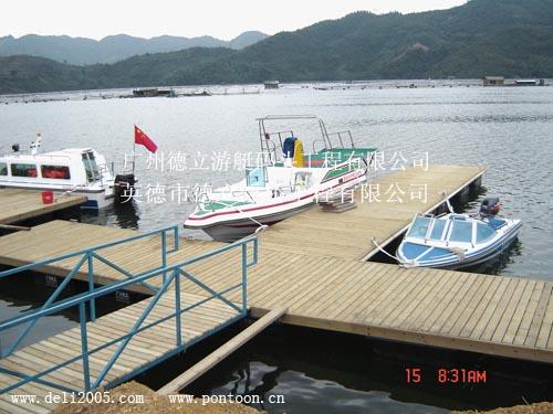 贵州兴义万峰湖风景区游艇码头配套图片