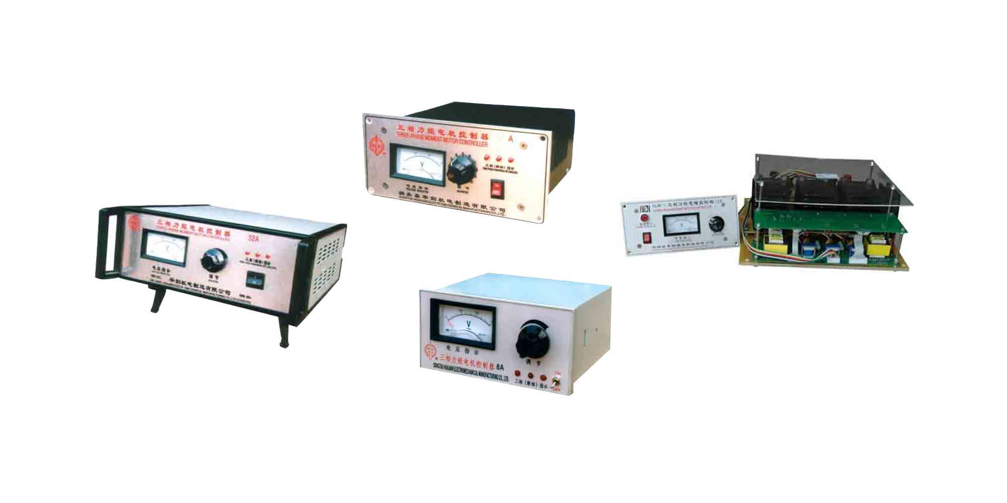 是三相力矩电动机调压调速的最佳配套产品.