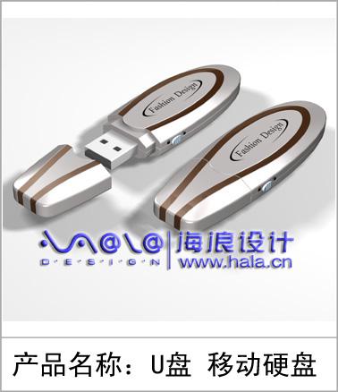 工业设计,产品设计,创意设计,商标设计-u盘配套图片