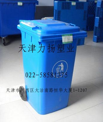 240l塑料环卫垃圾桶