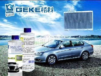 家庭专用 小轿车水箱 清洗,汽车 水箱 除垢剂 海高清图片