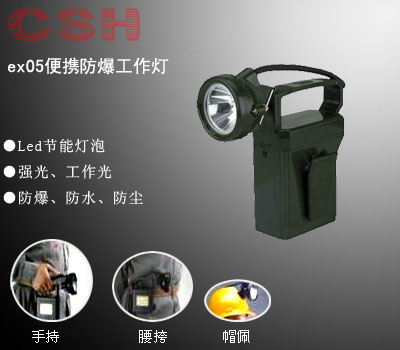 四海电器提供优质强光手电筒,手提搜索灯