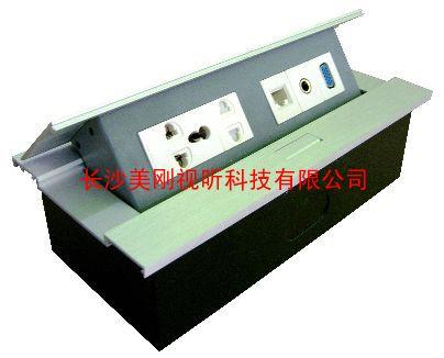 桌面信息盒,桌面插座,桌面接线盒,多功能桌面插座