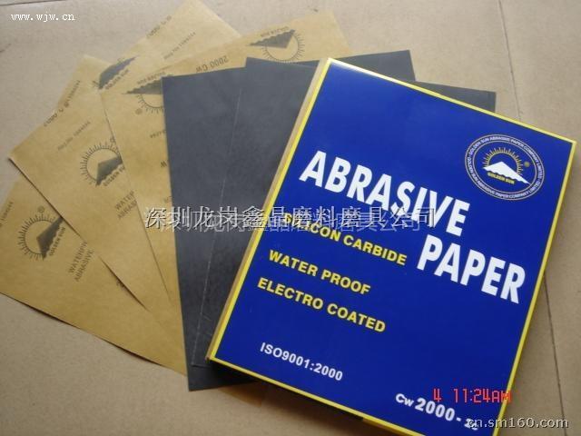 包装 包装设计 购物纸袋 纸袋 640_480