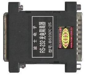 BS232C25 RS-232光电隔离器