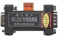 BS232H9 有源RS232全速光电隔离器