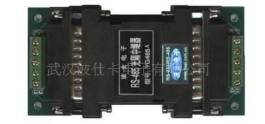YG485TA RS485光隔中继器 5V供电