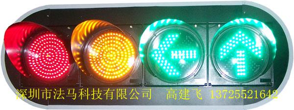 交通灯 交通信号灯 信号灯