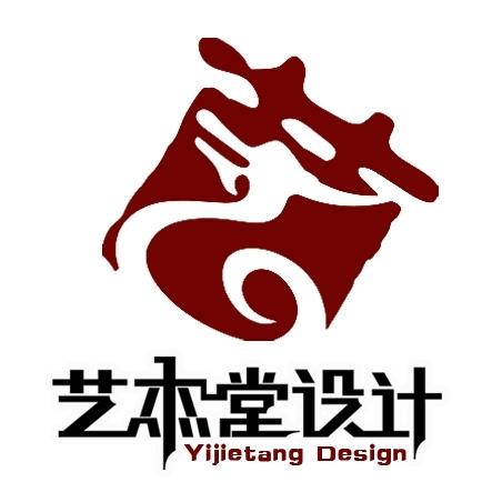 基本资料 产品名称:企业vis设计.商标标志设计.