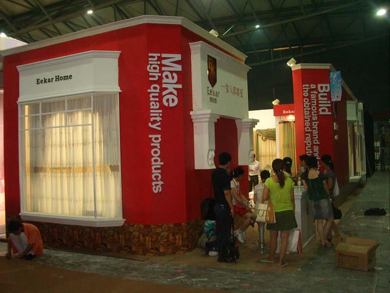 上海展览展台搭建,上海展台展会设计,上海展览道具制作