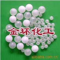 轻质塑料浮球填料,塑胶空心浮球配套图片