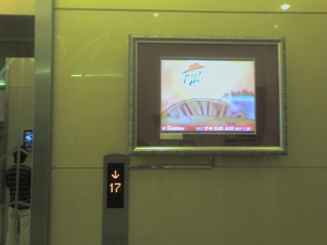 分众无线广告_厂家供应23寸分众传媒公司合作楼宇LCD液晶广告机,23寸无线WIFI ...
