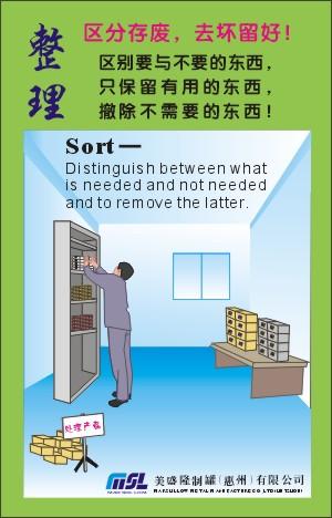 com深圳市吉隆企业文化宣传品中心是一家专业制作企业管理体系宣传