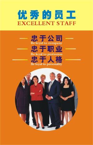 宣传品,企业管理体系宣传用品包括:中英文5s宣传标语, 中英文6s宣传