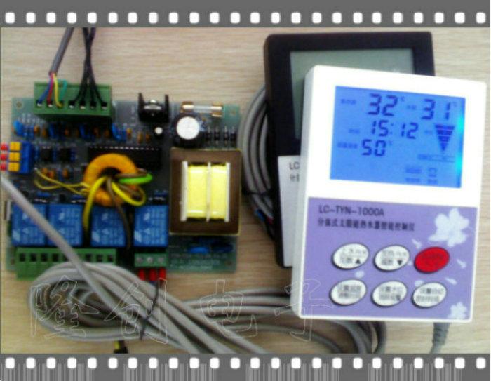 分体式太阳能热水器智能控制仪