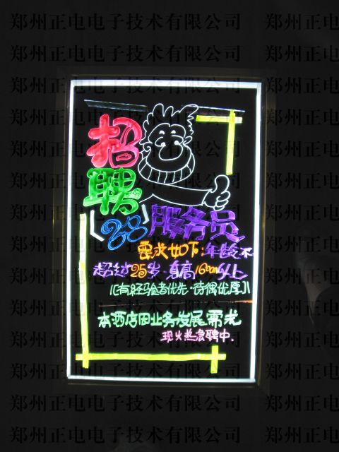 荧光板奶茶店做活动图案设计-奶茶店试营业荧光板设计手绘