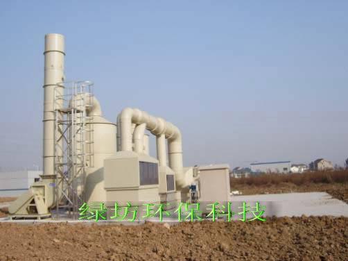 废气洗涤塔-废气吸收塔