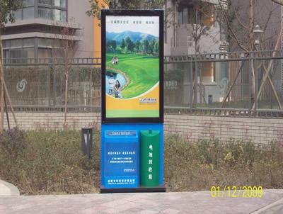 垃圾桶2产品大图-成都合丰广告灯箱有限公司