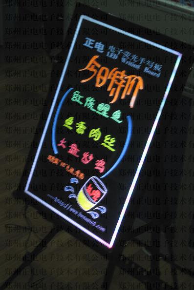 正电led广告手写荧光板