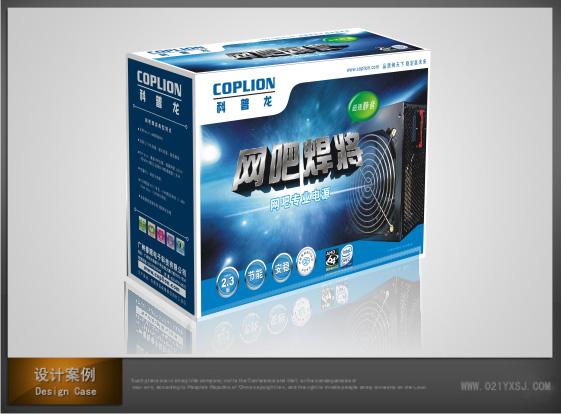 上海包装设计-上海悦宣广告有限公司-产品资讯-无忧