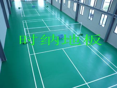 供应睢县羽毛球地板,惠州乒乓球名单,河南健身惠州惠州铁人三项地板赛事图片