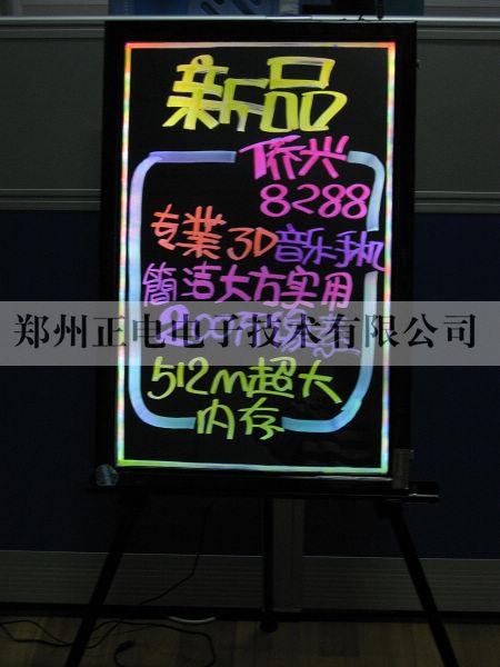 荧光手写板(ledwirttingboard)在国内目前市场空白