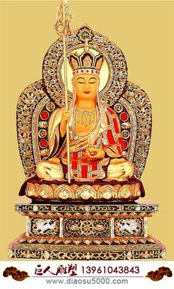 供应木雕佛像1; 木雕地藏王