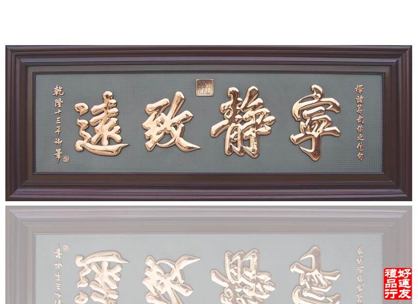 紫铜浮雕雕刻机,小型紫铜牌匾刻字机,紫铜浮雕雕刻机最新报价 全国图片