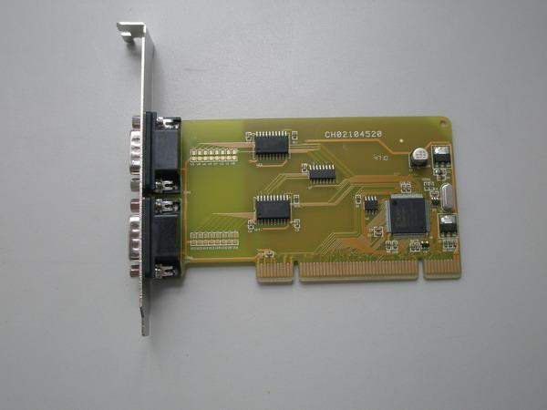 供应易睿信光隔离232转485/422串口转换器e-2100系列高清图片 高清
