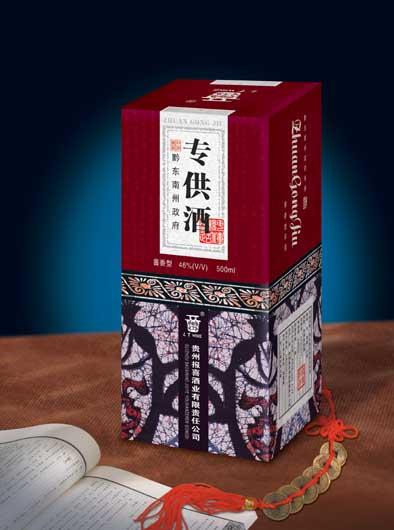 红酒包装设计制作,高档礼盒设计制作