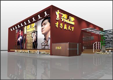 青岛服装展会 展览 展示设计施工
