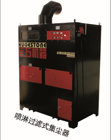 供应水膜除尘器小型集尘机空气除尘JSD3.0KW