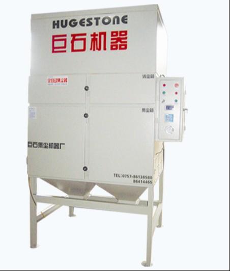 广东巨石弹匣式集尘机 处理风量1830-3046