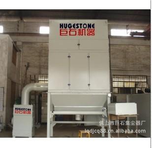 耐高温除尘设备JS4-8(1.5KW)集尘器