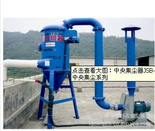 巨石广东中央集尘器 广东中央真空吸尘系统