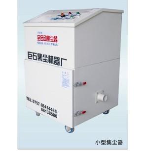 巨石广东高压真空集尘器 广东小型除尘器压力是25498Pa