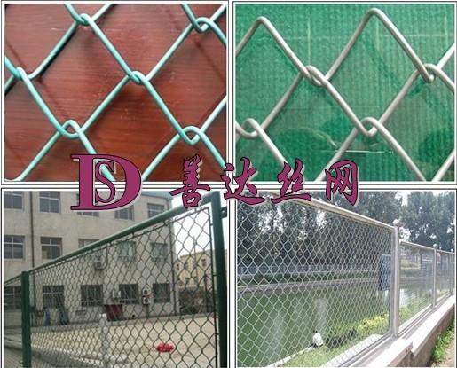 勾花网 菱形网 铁丝网 环链网 球场围栏网 边坡防护网