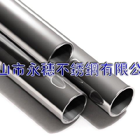 海南316不锈钢圆管圆通Φ50.8*1.5价格配套图片