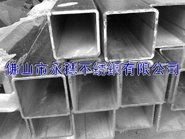 淮南304不锈钢方管方通25*25*1.5价格配套图片