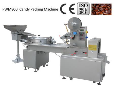 高速糖果包装机-高速枕式糖果包装机