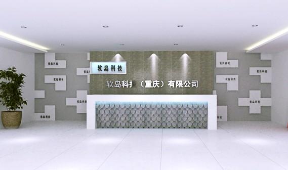 上海logo前台背景墙制作