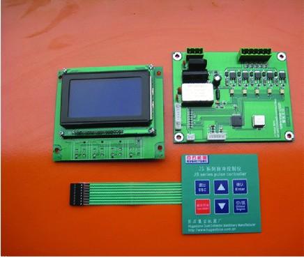 广东巨石滤筒式除尘机 喷吹控制电子板 微电脑