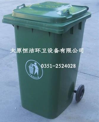 塑料垃圾桶高清大图