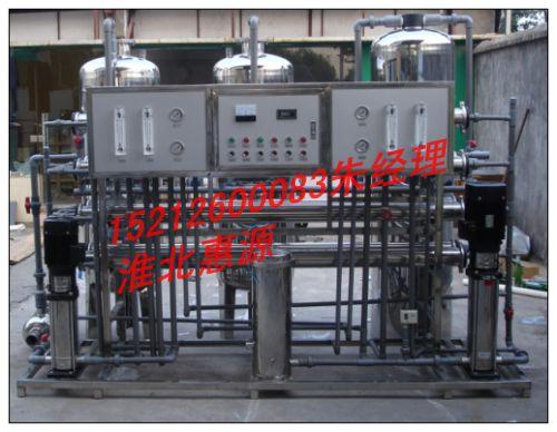 纯净水设备自动控制器