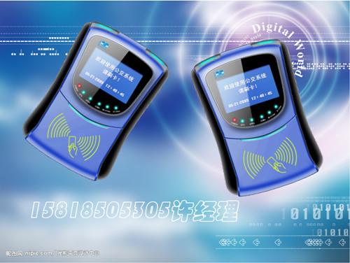 供应图感应ic卡公交刷卡机/公交刷卡机/无线公交刷卡机